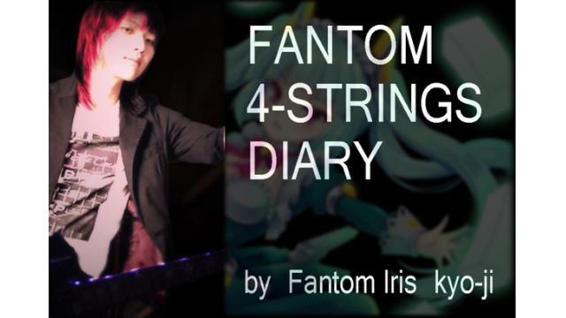 【「Fantom iris」ベーシスト】kyo-jiの四弦日記『俺の愛したゲームと音楽と女』(レイフォース編・その1)