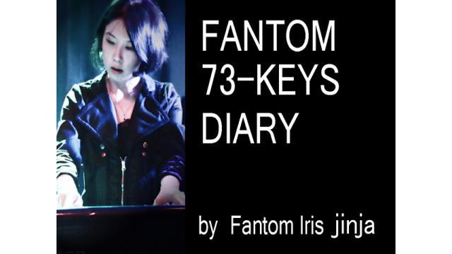 【「Fantom iris」キーボーディスト】じんじゃの七十三鍵日記『ぽんこつシューター道中記(その4)』