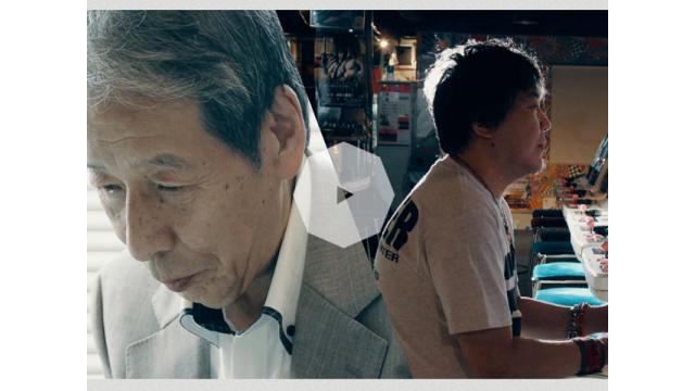 【メディア出演】ANAさんの「GAME CHRONICLE」にイケダ店長がインタビュー出演!