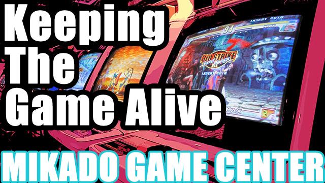 OTAQUEST掲載「Keeping The Game Alive」イケダ店長インタビュー翻訳版(前編)