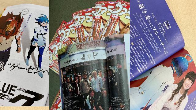 12月26日発売『週刊ファミ通』/「『アカとブルー タイプレボリューション』特集」掲載のお知らせ!