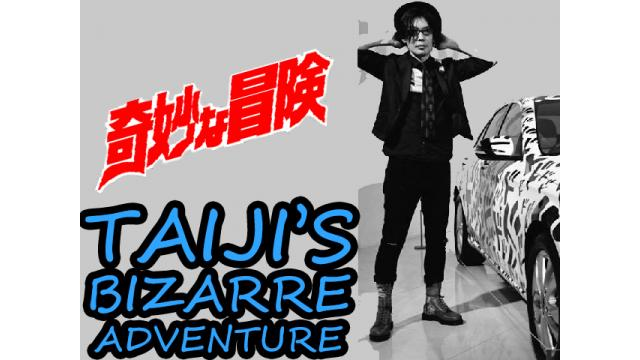 ※無料記事『タイジの奇妙な冒険 TAIJI'S BIZARRE ADVENTURE』/番外編「BUCK-TICK THE DAY IN QUESTION 2019(後編)