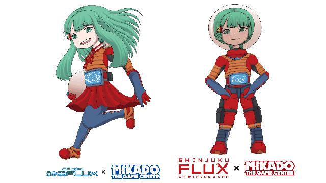 4月1日/「SF-BAR 神田FLUX SF-Dining&Bar 新宿FLUX × ゲーセンミカド」飲食コラボ開催!