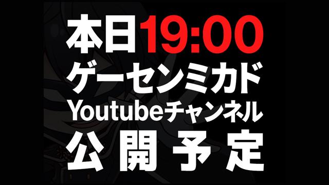 「『アカとブルータイプレボリューション』サントラ視聴PV」8月21日(金)19時公開!
