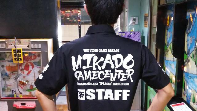 【ナツゲーミカド・ハゲ店長の「タラタラ カケバ イイジャナイ」】/第二十三稿「ゲーム好きだけどゲーマーではない」