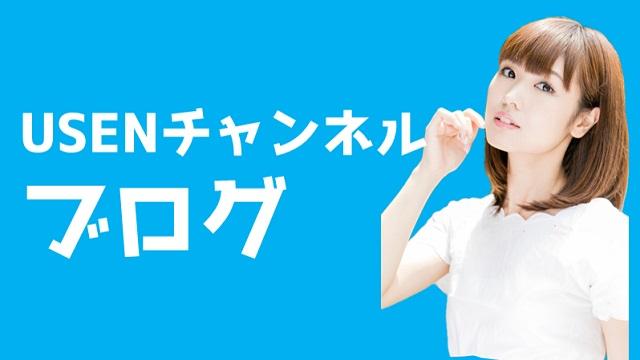 秋の渕上舞まつり~アーカイブ編~