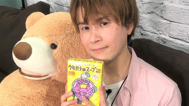 【一部会員限定】高坂知也の「フェアリーTeaTime」 14かいめ 撮りおろし写真