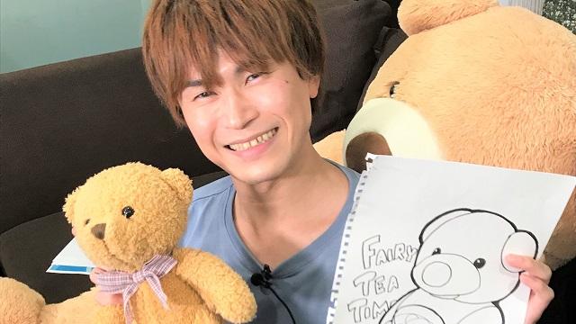 【一部会員限定】高坂知也の「フェアリーTeaTime」 16かいめ 撮りおろし写真