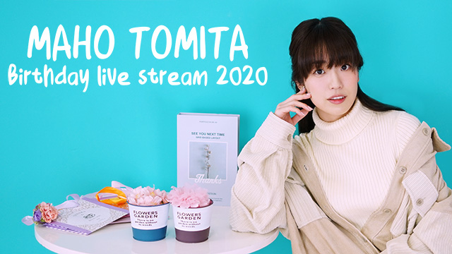 2020年 富田麻帆バースデーTシャツ