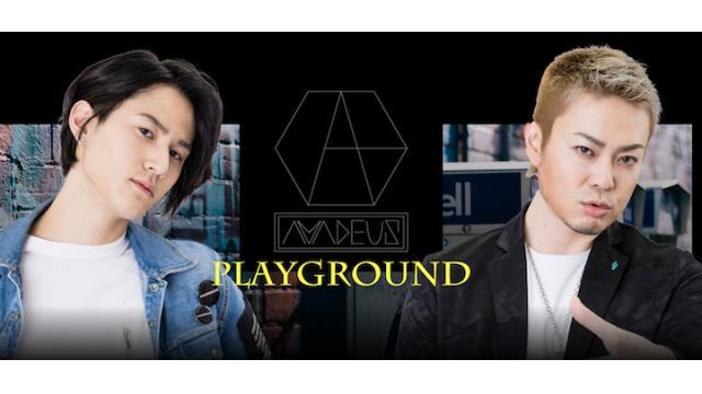 Lotus Juice & Jack Westwood(武内駿輔)による コメントを近日公開予定!