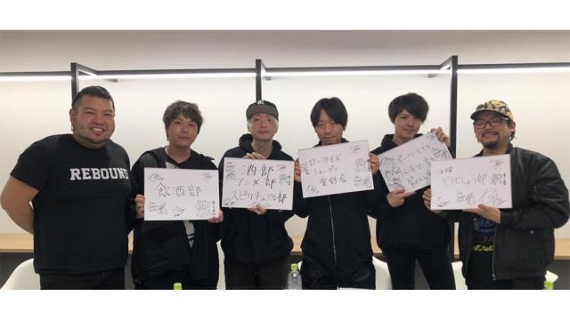 1月25日『Boo活動』Vol.1「ドラマー部」