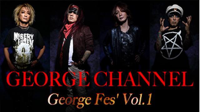 【5月1日(水)20時〜生放送】GEORGE CHANNEL Vol.5 「George Fes' Vol.1」緊急生中継