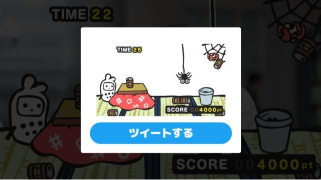 【6/20】「ゴミをゴミ箱に入れるだけのゲーム」ほか掲載