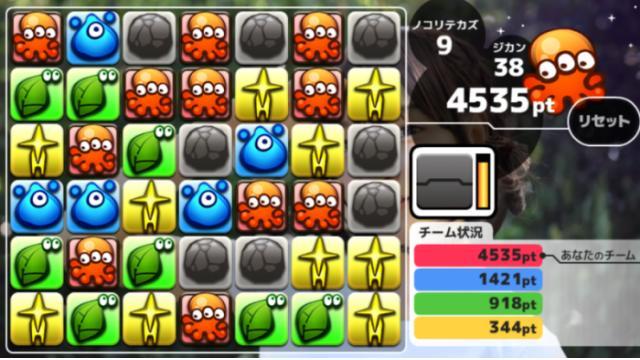 【8/8】新作「パズル星人」登場!