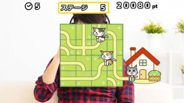 【8/29】迷子の子猫案内「回転!にゃんこナビ」掲載