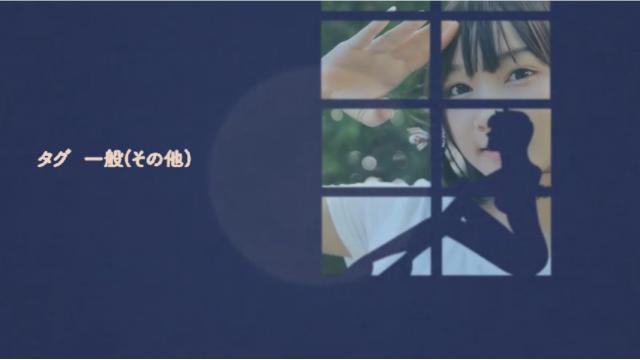 【11/28】新作「エンディング(アニメ)」掲載