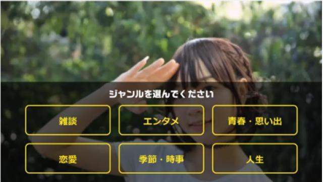 【1/28】名称変更のお知らせ & おしゃべりトピック掲載