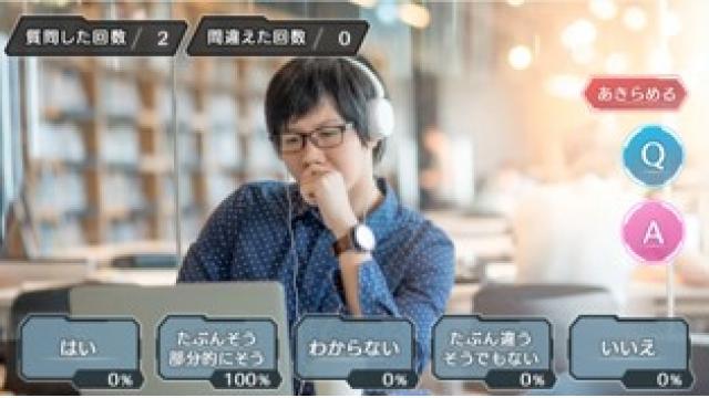 【4/16】イベント実施中&心を読む新作ゲーム!