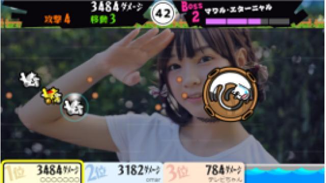 【5/14】狙って!撃って!ストレス発散!!