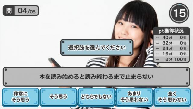 【5/28】新作「生主検定」登場!