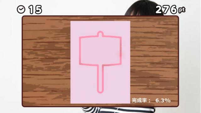 【10/8】新作!縁日かたぬきリリース!!
