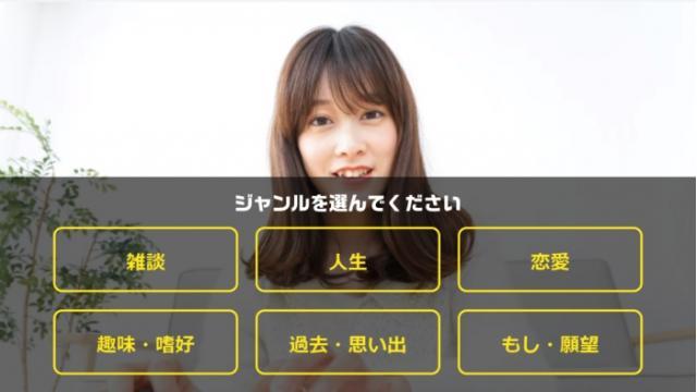 【11/13】「おしゃべりトピック」「生主検定」のお題を大募集!!
