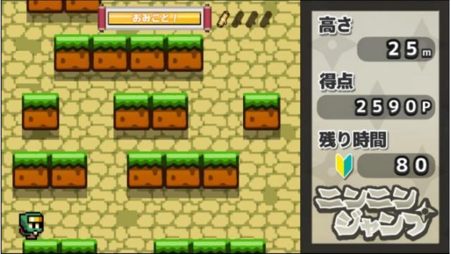 ニコ生ゲーム大会ランキング発表!(6~8日目分)&対象ゲーム紹介(10~12日目)