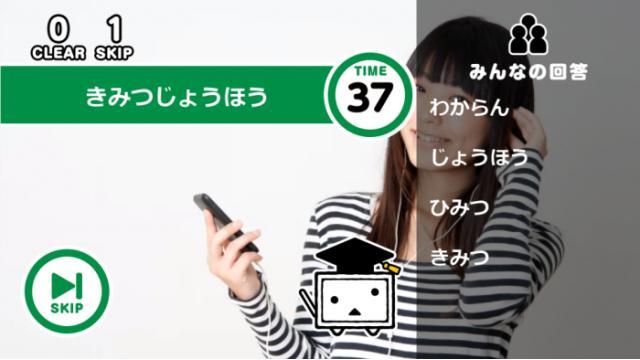 【12/10】新作「ニコ生説明王」リリース‼