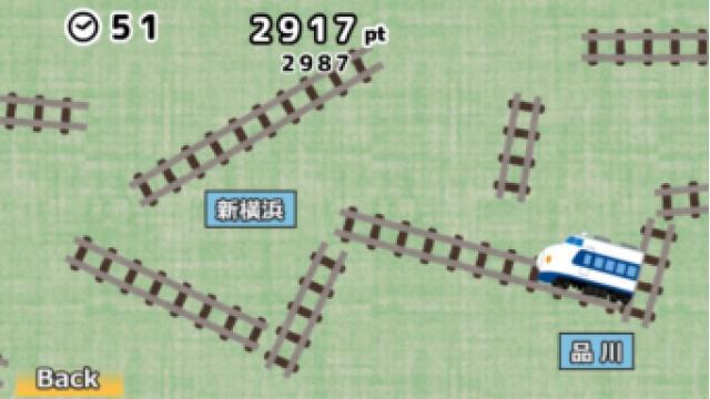 【2/10】自作ゲーム「新・新幹線ゲームNEO」紹介