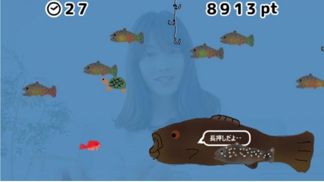 【4/22】自作ゲーム「金魚」紹介