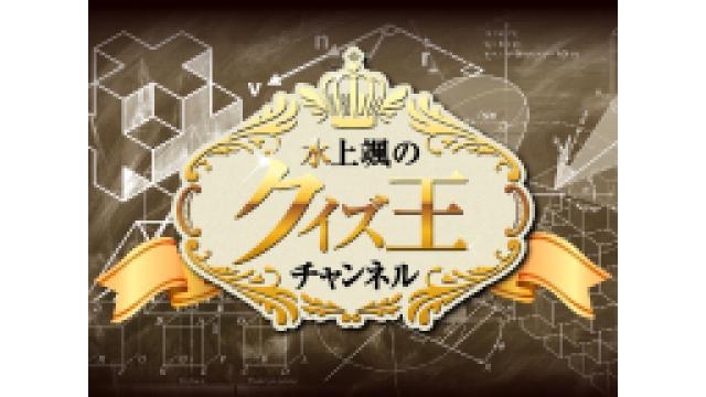 1月31日(金)生放送決定!