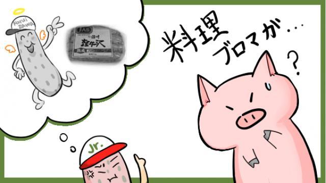 【限定】お兄ちゃんのウィンナー/続編【料理】☆+。
