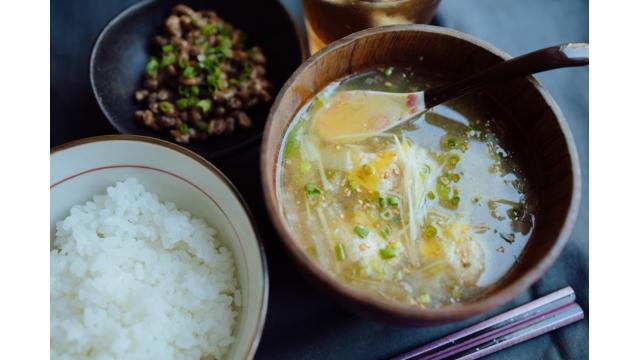 【20190910】柚子と長芋のつくねスープ