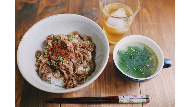 【20200722】わかめスープ・焼肉丼