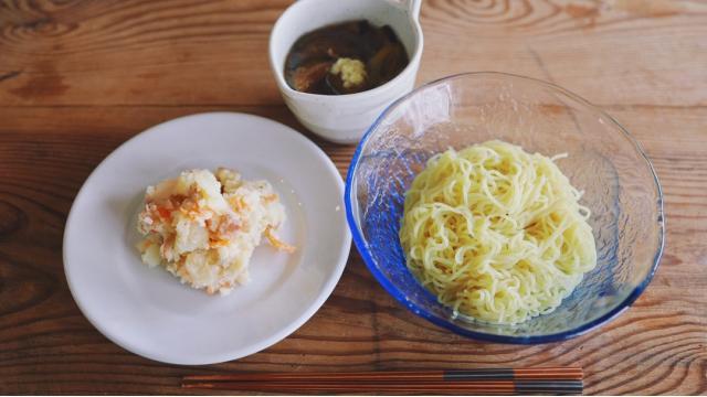 【20210617】豚バラとナスのつけ麺・セロリのポテトサラダ