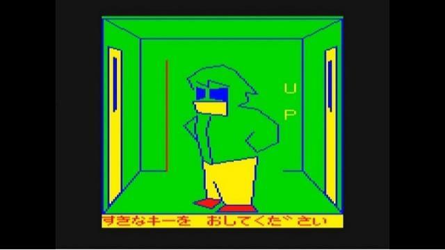 校長のゲームこそ我が人生!編 #01 「マイコンで遊んだゲーム「電波新聞社アドベンチャー」」