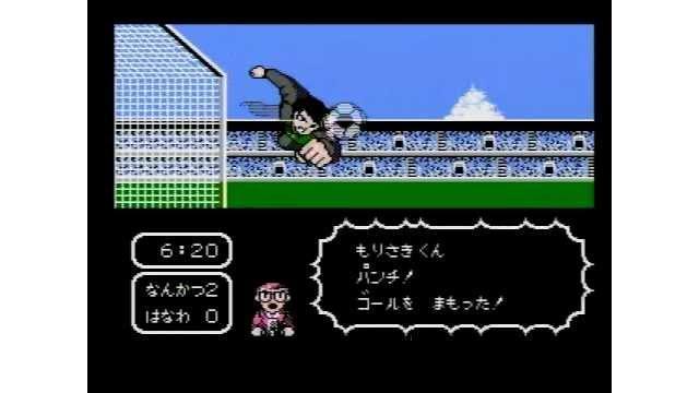 校長のゲームこそ我が人生!編 #17 ファミコン超名作サッカーゲーム「キャプテン翼」編