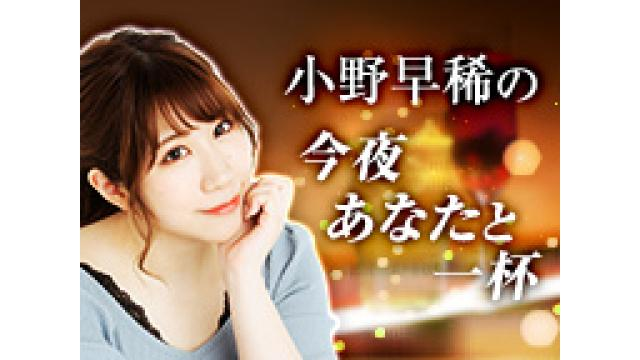 【本日】20:00~生放送_6月3日