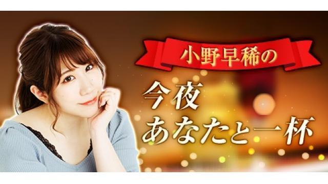 【海の日】#さきらめ イベントチケット受付中