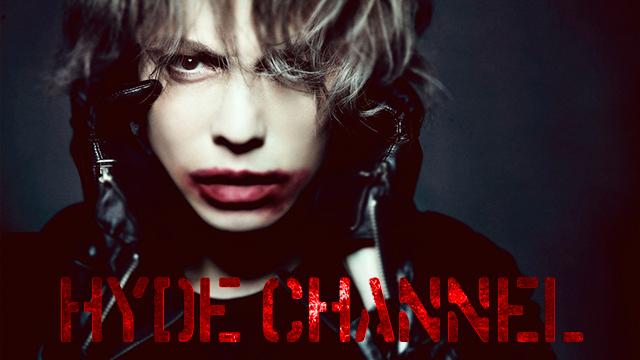 HYDE CHANNEL 公式Twitterオープン!