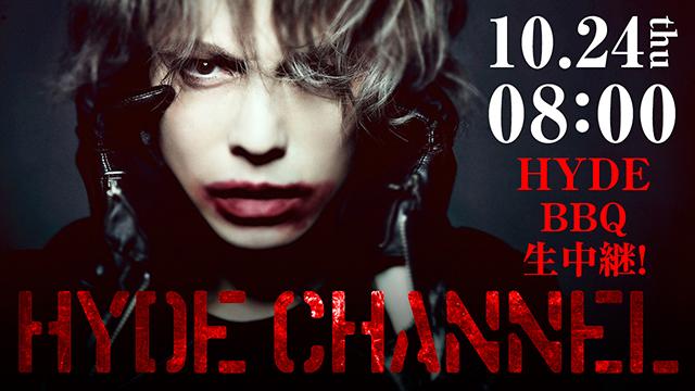 【10月24日(木)08:00〜生放送】HYDE CHANNEL vol.5 HYDE US TOUR 2019   〜オフ日のBBQ PARTYから生中継〜