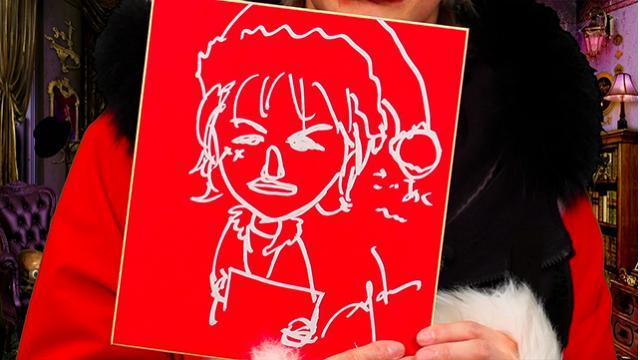 【会員限定】HYDEさん&ALIさん直筆イラストプレゼント【12/24(木)放送分】