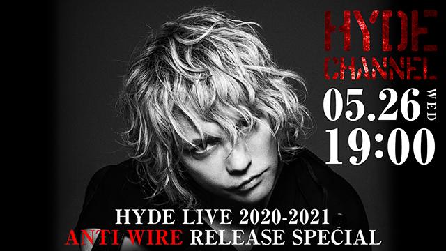 【5/26(水)19:00〜生放送】HYDE LIVE 2020-2021 ANTI WIRE RELEASE SPECIAL