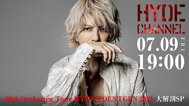 【7/9(金)19:00〜放送】20th Orchestra Tour HYDE ROENTGEN 2021 大解剖SP