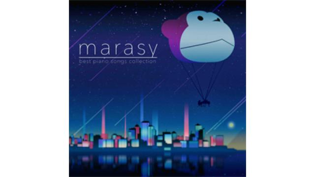 marasy piano songs best collection