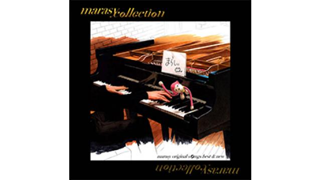 marasy collection ~marasy original songs best & new~
