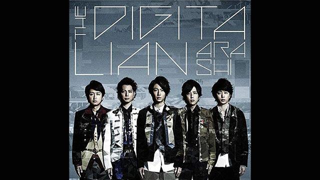 嵐13thアルバム収録の二宮和也ソロ曲にピアノで参加。