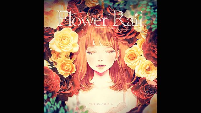 YURiCa/花たん4thアルバムに楽曲提供。