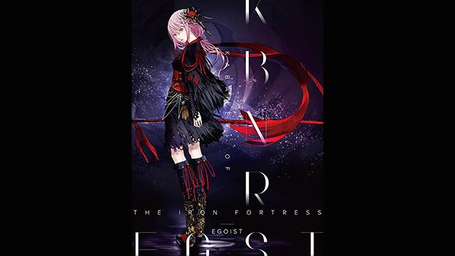 EGOISTシングル初回限定盤付属DVD参加。