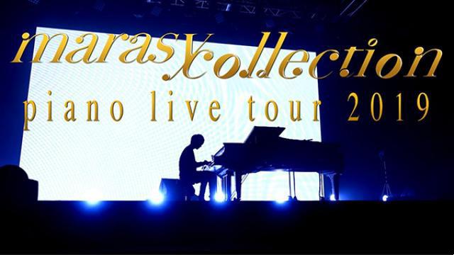 marasy collection piano live tour 2019